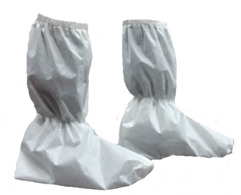 JB8GZ, Disposable Wear for mallcom Body protection. It is Disposable Shoe Cover